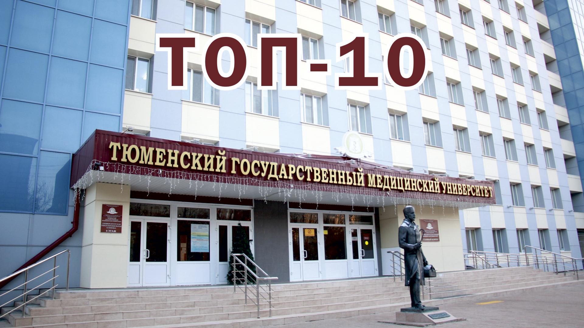 Екатеринбург медицинский университет официальный сайт приемная комиссия прием металлолома в казани адреса
